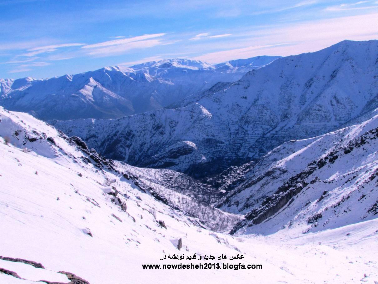 کرمانشاه شناسی شهرهای ایران